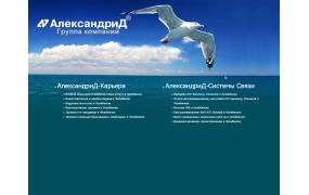 "Сайт-визитка ""АлександриД"""