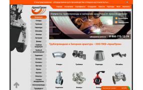 """Сайт-каталог """"АрмаПром"""""""