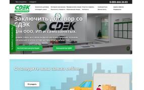 """Сайт-визитка """"СДЕК филиал г. Челябинск"""""""