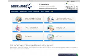 """Интернет-магазин """"Фабрика матрасов Ноктюрн"""""""