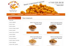 """Сайт-каталог """"Производителя снеков - Крутики"""""""