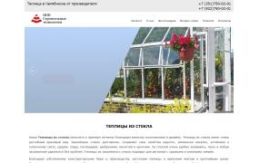 """Сайт-каталог """"НПП Строительные Технологии"""""""