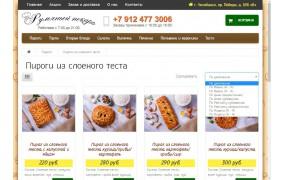 """Интернет-магазин """"Румяный Пекарь"""""""