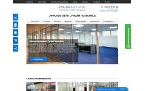 """Сайт-каталог """"Офисные перегородки APS"""""""