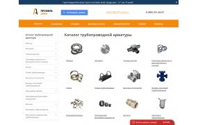 "Сайт-каталог ""ПрофильАрма"""