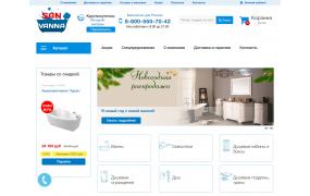 "Интернет-магазин ""Сан-Ванна"""